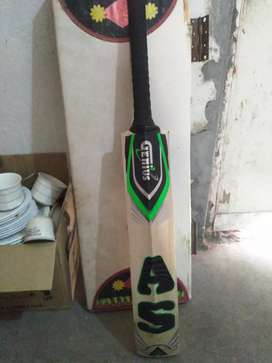 AS CRICKET BAT