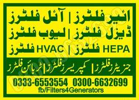 HEPA Air Purification System - AIR FILTERS