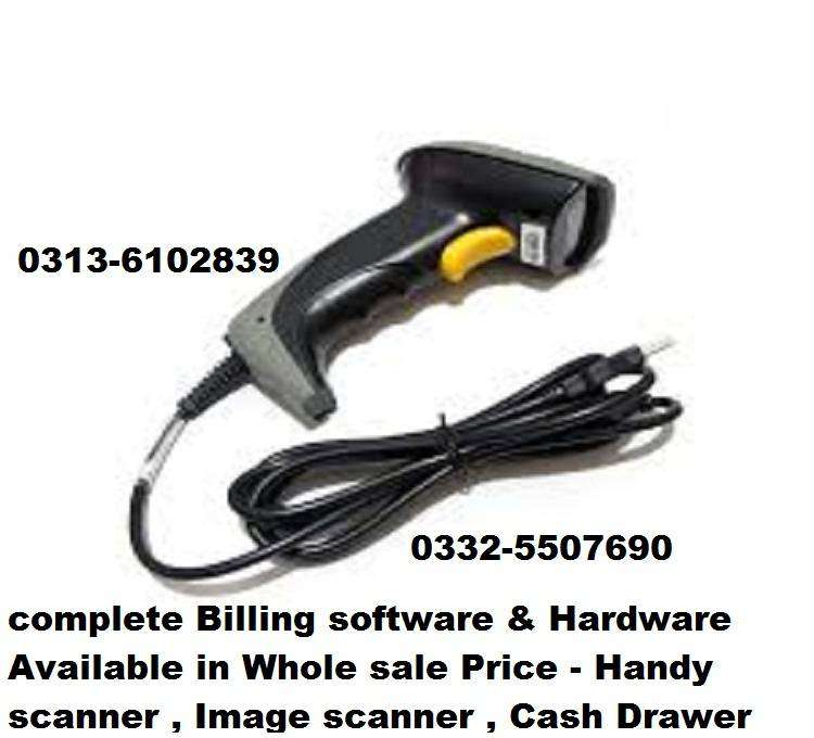 Billing software Pos available for all Retail shop,Restaurant,Pharmacy 0