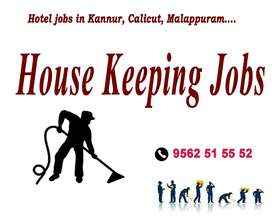 House Keeping Jobs
