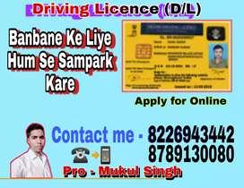 D/L (Driving Licence), Banwane Ke LIYE Hum se Sampark Kare
