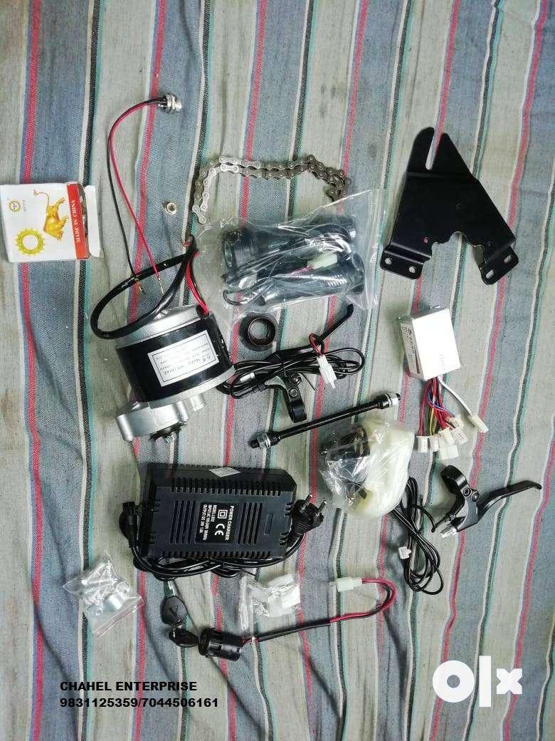 E-cycle kit 0
