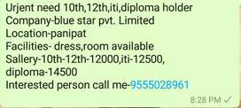 Blue star pvt.limited
