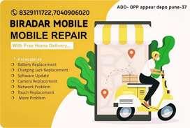 Biradar mobile