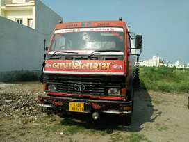 This is just for sell. Because reliance has removed from our vehicles