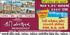 Own 2BHK FLAT ONLY AT 1.26LACS* - WAGHODIA ROAD-SHREE AKSHAR RESIDENCY