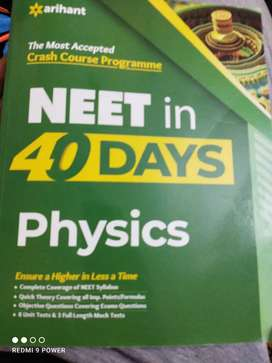 NEET IN 40 DAYS