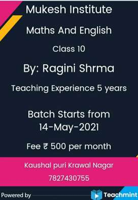 Maths and English quality guarenteed //Need students