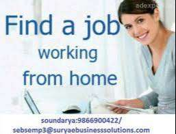 job vacancy for pan Chennai do work from home