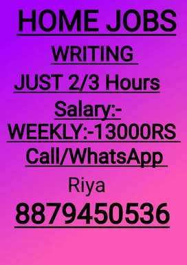 Easy to home work jobs