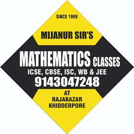 MATHS TEACHER (ONLINE)