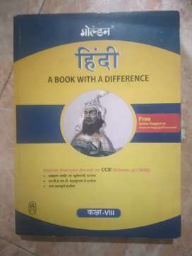 Hindi guides for cbse/ class ix and class viii