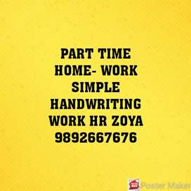 WORK AT HOME -  PART TIME
