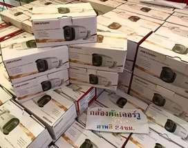 Solusi terbaik untuk Anda silakan pesan CCTV dari kami di Jakarta