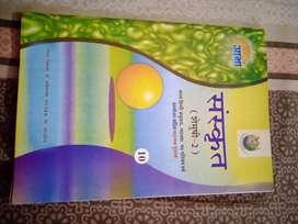 10th class all book set hindi medium