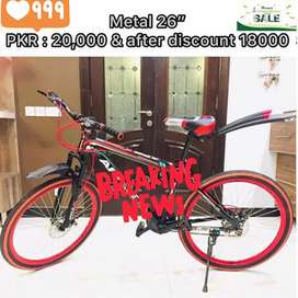 New Bicycle are arrived in beautiful prices