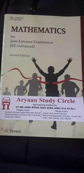 12th std Aryan mustifund all books