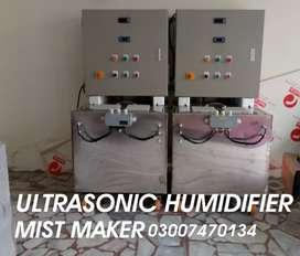 Humidifier mist maker