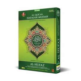 Al Quran Hafalan Mudah Al-Hufaz