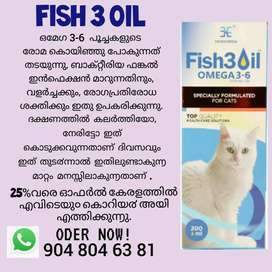 Fish oil for cat