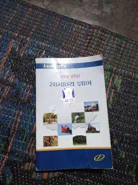 Lucent's book