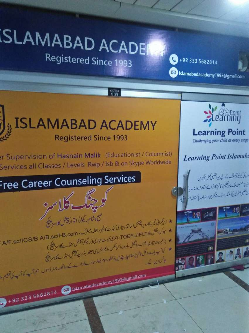Islamabad Academy need leady  secretary for Murree road pindi office 0