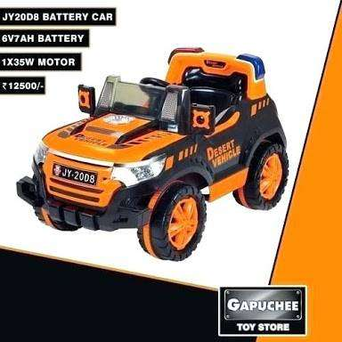 battery operated real car 0