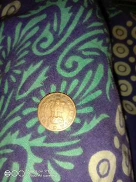 One paisa 1953 coin