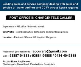 Shop In charge/ Tele caller