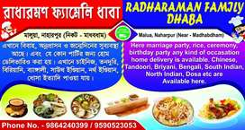 Assam Badarpur need to dhaba cook and helper part time and full time