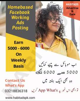Opportunity for internet workes@