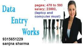 Data entry jobs part time job laptop and computer must
