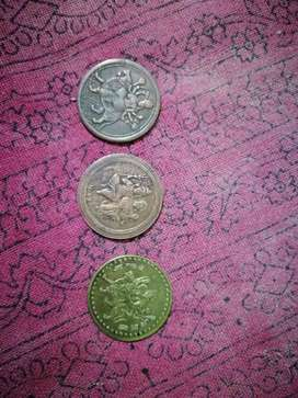 Old coin most valuable