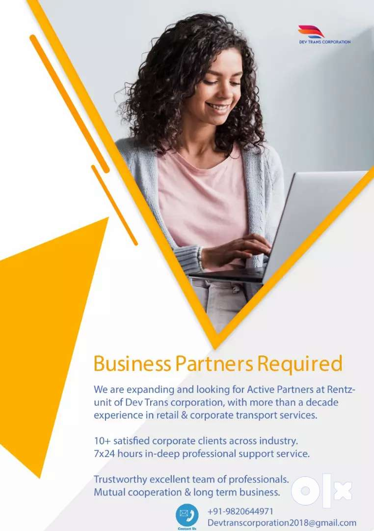 Business Partners Required 0