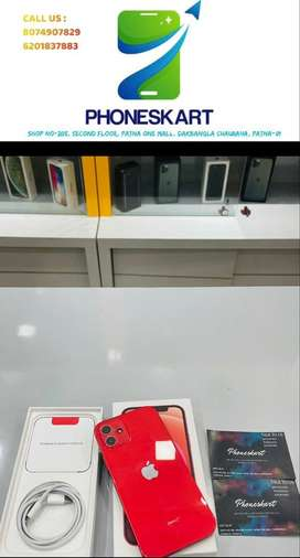 iPhone 12 128GB Product Red Colour Just 30 Days Old in Super Mint Cond