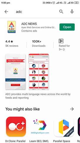 APEX (ADC)news . Go to play store..online money earning app..
