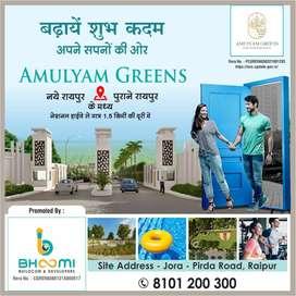 AMULYAM GREENS At Zora Pirda Raipur