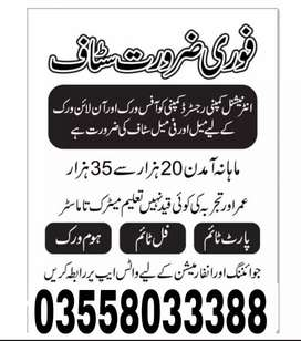 homes base Male females satfff required