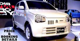 suzuki alto.   on rent daily and monthly basses