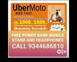 UBER BIKE TAXI ATTACHMENT FREE FREE