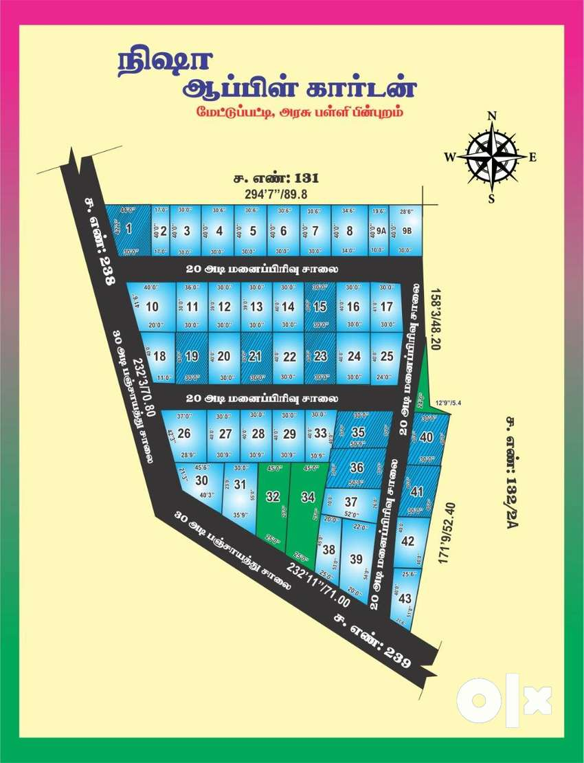 DTCP Approved plots for sale (Rs.260/sq.ft) 0