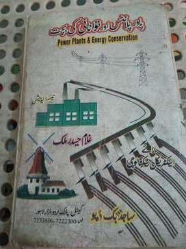 Power plants and energy conservation