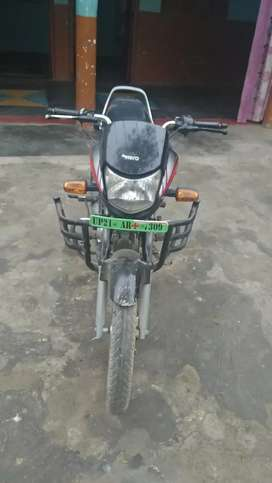 Rampur rood dalpatpur