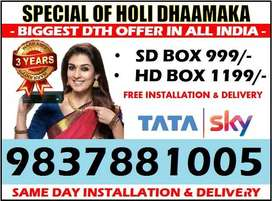 Book Now! New Tata Sky DTH - Dish TV Airtel Dishtv Tatasky Videcon D2H