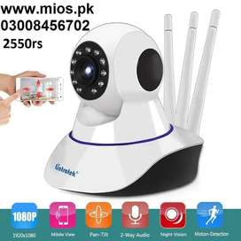 Lattest all types of CCTV wifi ip wireless cameras and More Camera