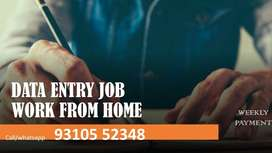 HANDWRITING JOB /DATA ENTRY JOB IN Ludhiana (work from home)