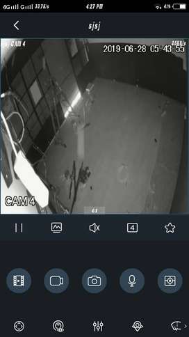 LAYANAN CCTV TERPERCAYAA