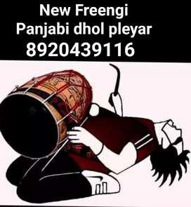New frengi Panjabi dhol pleyar