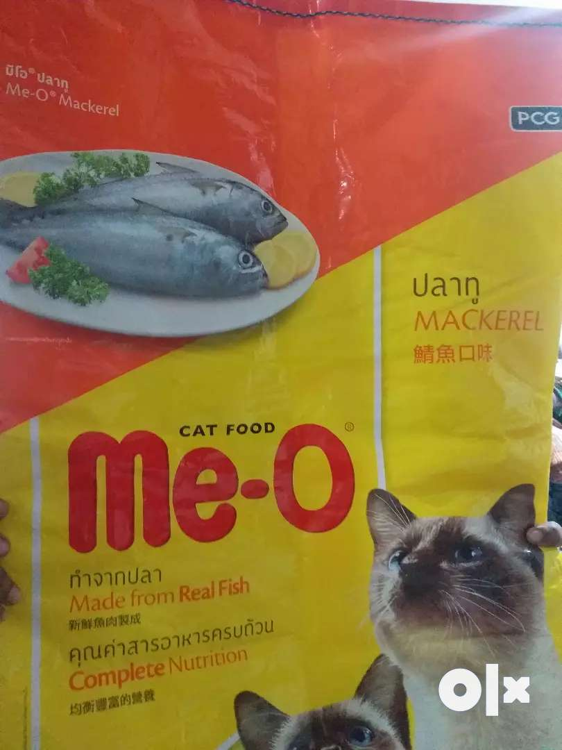 Me0 cat food is available reasonable price