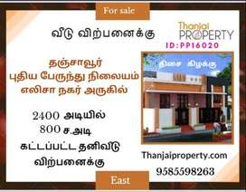 House for sale at New bus stand very near Eliza nagar